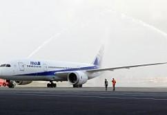 ANA Boeing 787 water salute