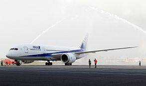 La aerolínea japonesa ANA comprará el 49 % de la birmana Asian Wing Airways