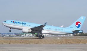 GOL faz acordo de codeshare com Korean Air