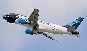 Declaran a la marca Mexicana de Aviación como parte de los activos de la aerolínea