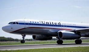 United Airlines Inició Nuevos Vuelos Semanales a Centroamérica