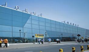 Aeropuerto Jorge Chavez exterior