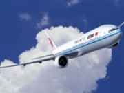 Air China B777-300ER