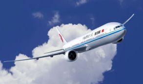 Tres aerolíneas de China llevarán más de mil pasajeros chinos y extranjeros desde Nepal