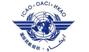 OACI notifica al IDAC  sobre éxito de los diálogos de la aviación  mundial