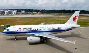 Air China A319