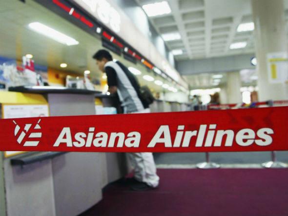 SITA e Asiana IDT firman parceria para fornecer excelencia em servicos para companhias aéreas e aeroportos na Coreia