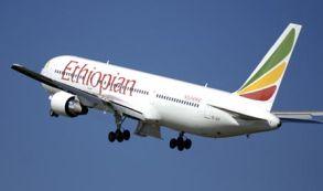 Ethiopian quer conectividade com Gol, Avianca e Copa