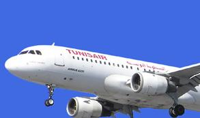 Tunisair vende por casi 75 millones de euros un avión inicialmente destinado a Ben Alí
