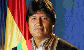 Aeropuerto de Oruro no se llama Evo Morales ni Juan Mendoza