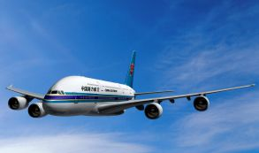 China Southern Airlines sees 2015 profit more than doubling