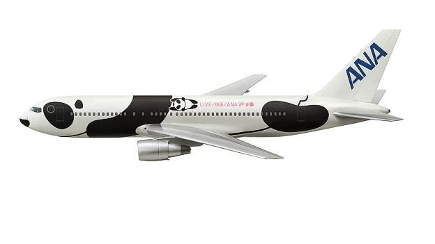 Los diseños más llamativos, extraños e inteligentes de los aviones