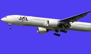 Nueva aerolínea de bajo coste LCC de JAL, Japan Airlines