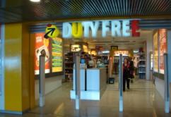 duty_aeropuerto_ok