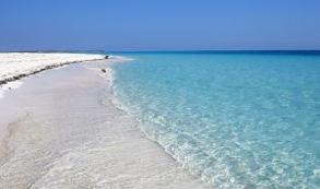México deberá aprovechar apertura turística de Cuba