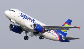 Aerolínea Spirit anuncia vuelto directo entre Houston y Managua