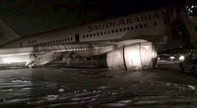 Al menos 29 heridos en el aterrizaje de emergencia de un B767 en Arabia Sudí