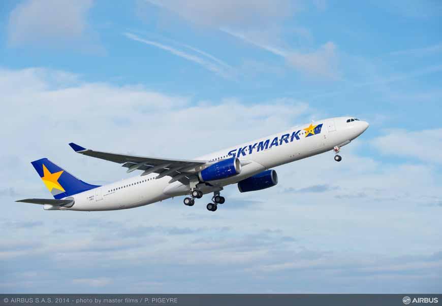 Skymark Airlines se convierte en el primer operador japonés del A330