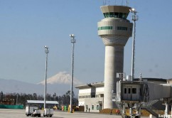 aeropuerto ecu