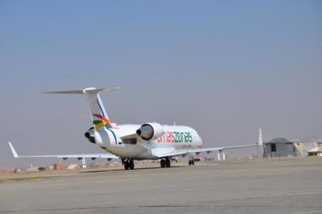 Amaszonas inicia sus vuelos regulares a Montevideo