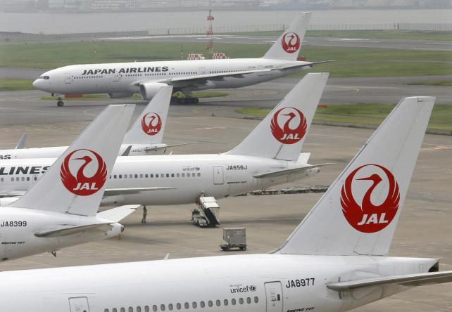 Filtran los datos de 750.000 clientes de la aerolínea nipona JAL