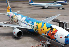 avion japon pokemon