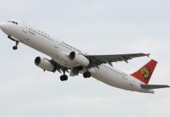 TransAsia_Airways_Airbus_A321_Gu