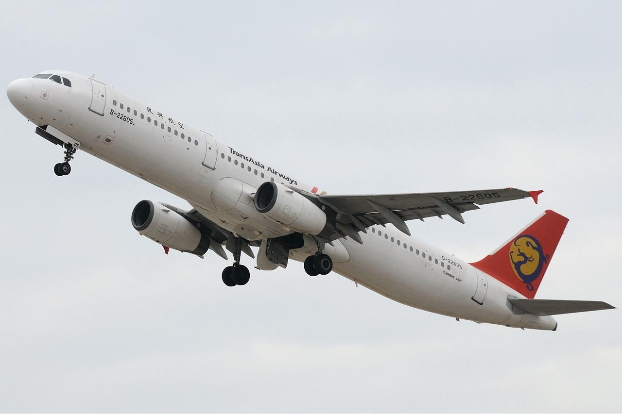 Revelan llamado de emergencia que emitió el piloto del avión TransAsia antes del accidente