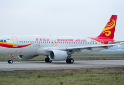 hong-kong-airlines-a320-taxiing-airbus-620