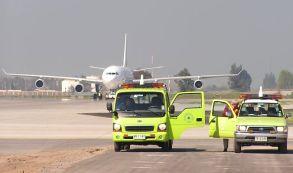 Un hueco en la seguridad de los aeropuertos de EEUU: trabajadores no se someten a revisión
