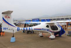 avion electrico chino