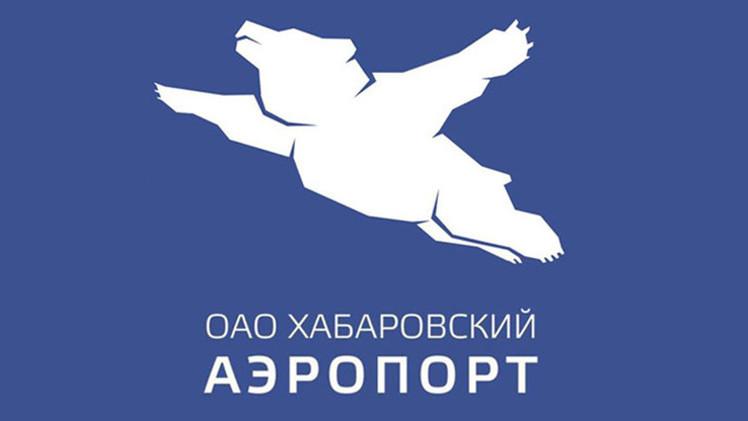 ¿Un oso volador como logo de un aeropuerto ruso?