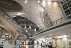 Aeropuertos.net