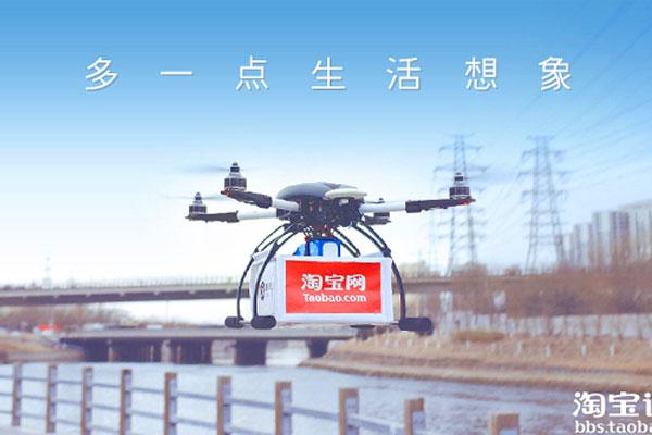 Compañía china Alibaba lanza programa de entrega de productos con drones
