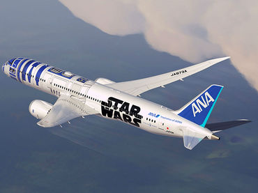 Estos son los aviones con los diseños más frikis