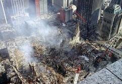 11s WTC