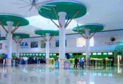 aeropuerto-internacional-de-punta-cana-nueva-terminal-b-republica-dominicana