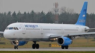 Rusia ofrece US$50 millones de recompensa en caso Metrojet