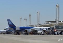 LATAM Oneworld AMB aeropuerto