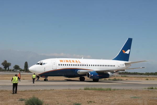 """La """"aerolínea del rock"""": Iron Maiden eligió a Aerovías DAP para continuar gira por Argentina"""