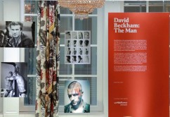 DB The Man exhibition