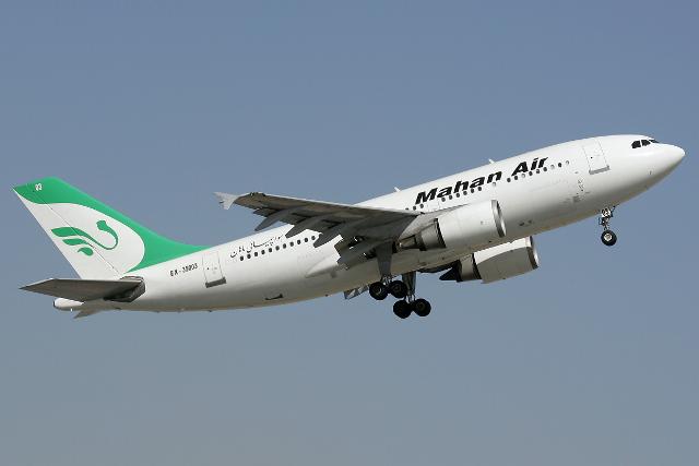 Arabia Saudí veta entrada a aerolínea iraní Mahan Air