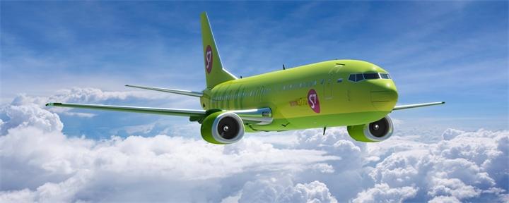 Amadeus y segunda aerolínea más importante de Rusia,S7 Airlines, firman acuerdo de colaboración