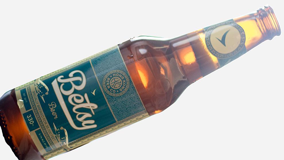 Cathay Pacific lanza Betsy, una cerveza artesana para tomar a 10.668 metros de altura