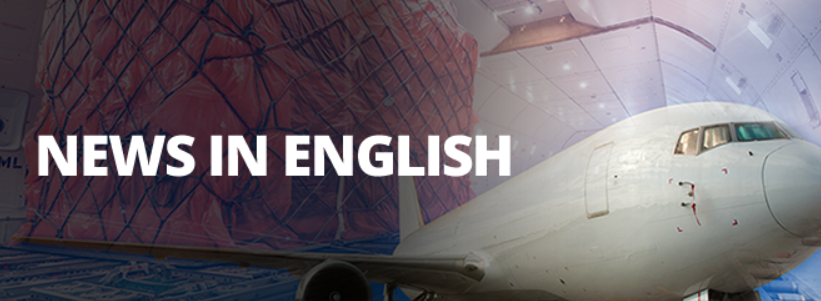 ALN launches new English-Language Section on Aviation Industry