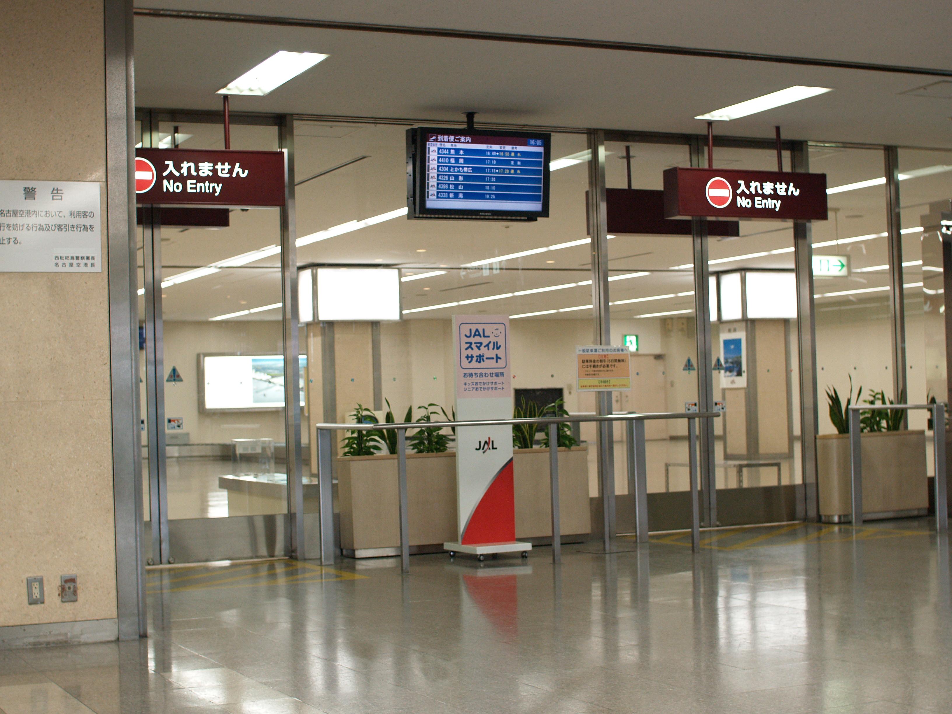 Paraguay y EEUU firman acuerdo para fortalecer seguridad aérea de pasajeros