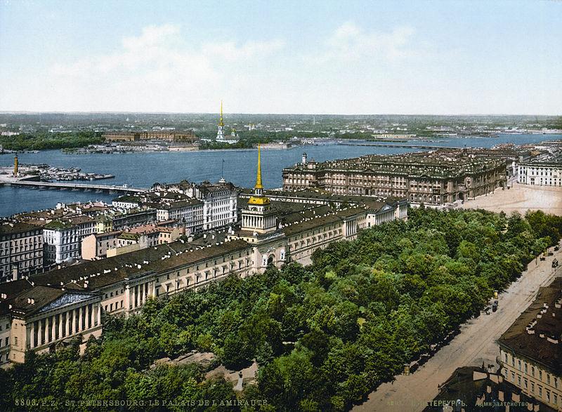 Argentina se retira y Rusia será sede de la Asamblea 2019 de OMT