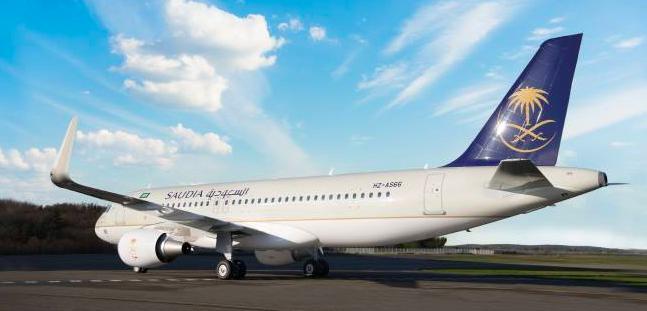 Aerolínea Al Saudia cancela vuelos a Toronto desde Arabia Saudí