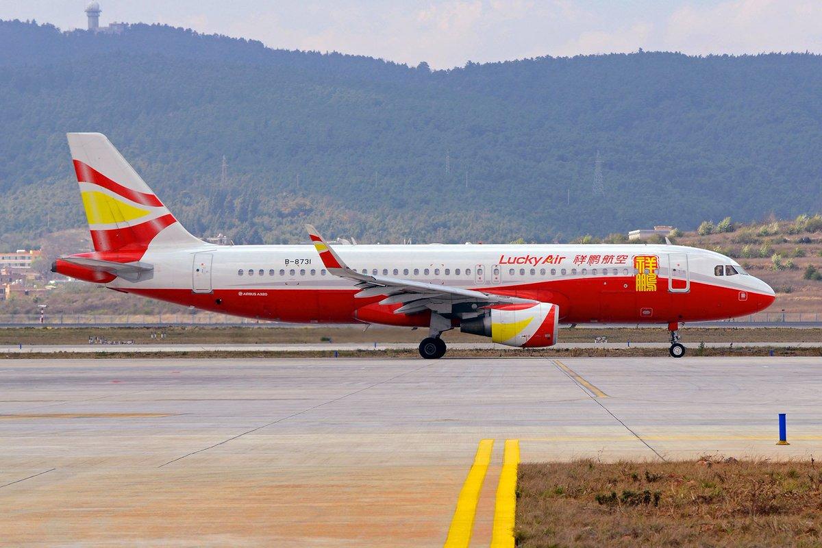Demandan a un pasajero chino que lanzó monedas al motor de un avión para «tener un vuelo seguro»