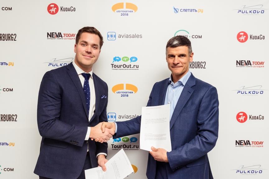 Kiwi.com firma un acuerdo con el Aeropuerto Internacional Púlkovo